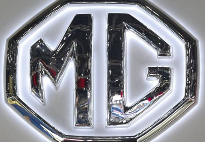 MG Motor rolls out first SUV Hector from Halol in Gujarat