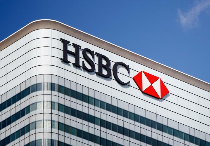 HSBC Bank to cut 35,000 jobs