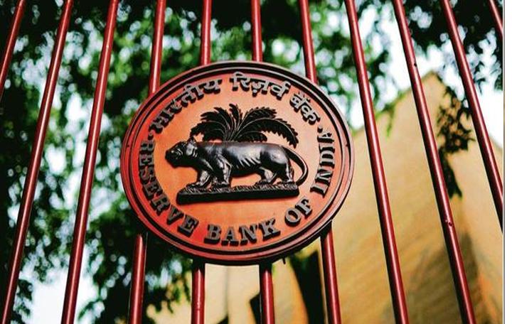 RBI policy meeting at mumbai