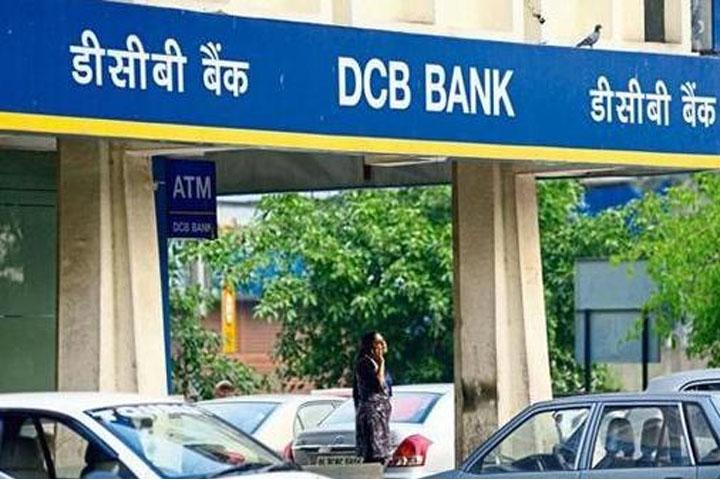 DCB Bank Q1 profit jumps 16.63% at ₹81.06 crore
