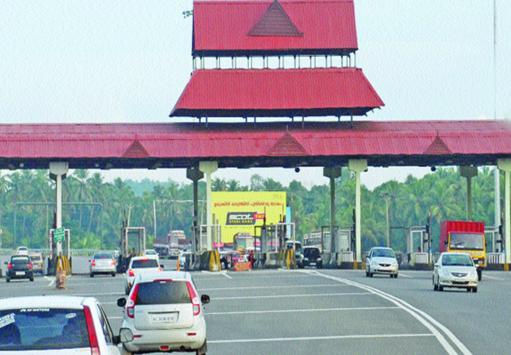 Toll Collection Temporarily Suspended On National Highways  Read more at: https://www.goodreturns.in/news/toll-collection-temporarily-suspended-on-national-highways-1146244.html