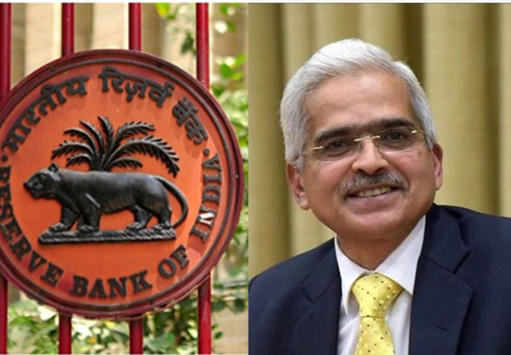 IBC, Conducive Policy Environment Result In Bank NPAs Declining For First Time In Seven Years: RBI Report