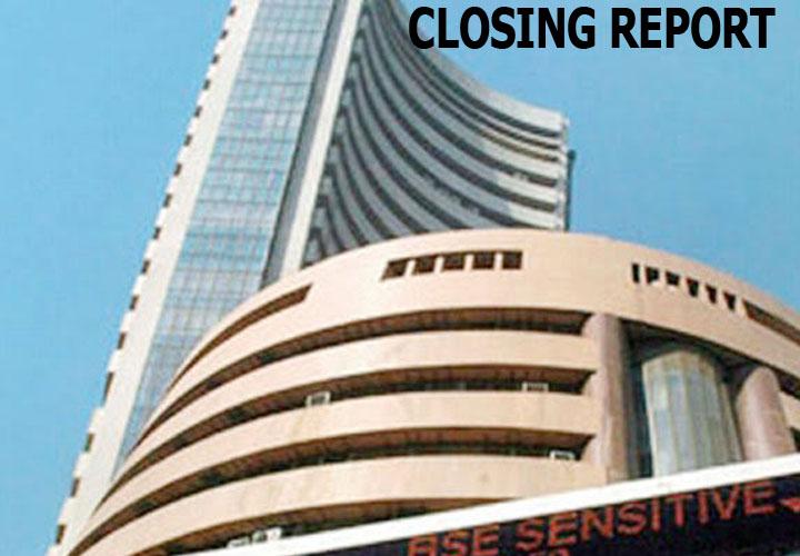 Sensex down 126 points; metal, PSU banks top