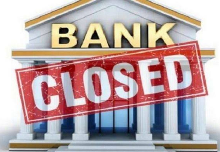 bank employees union announce strike