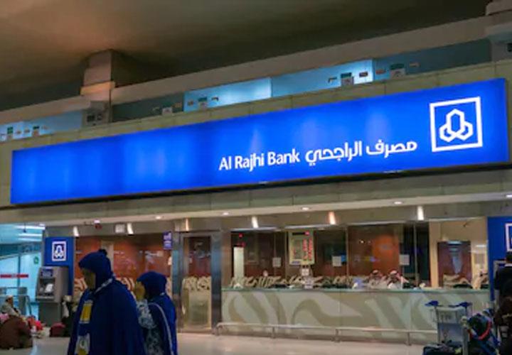 Al Rajhi Q3 profit jumps 12% as operating income grows