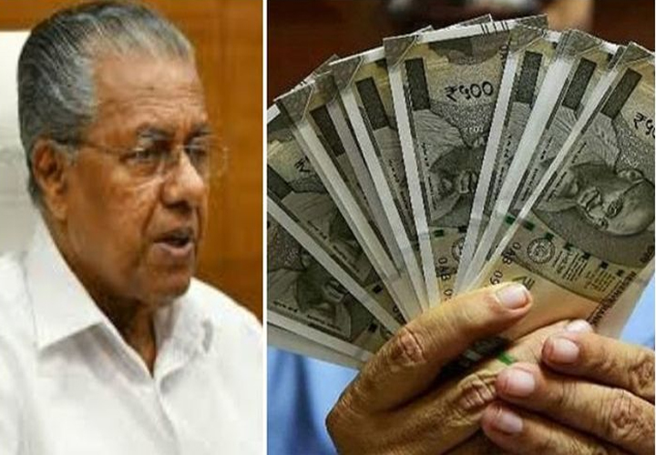 kerala government waiting for ordinence to cut salary
