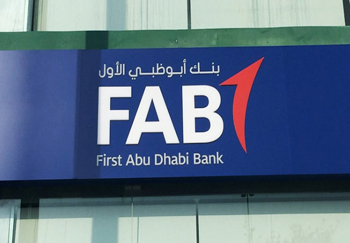 FAB shareholders approve cash dividends of Dh8.08 billion