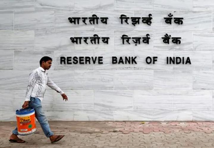 banking regulation kerala