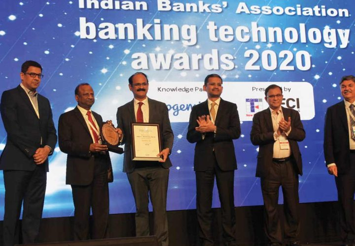 South Indian Bank honors six awards