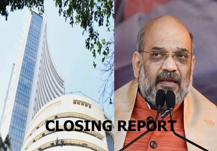 Sensex was down 70.99 points at 40,938.72