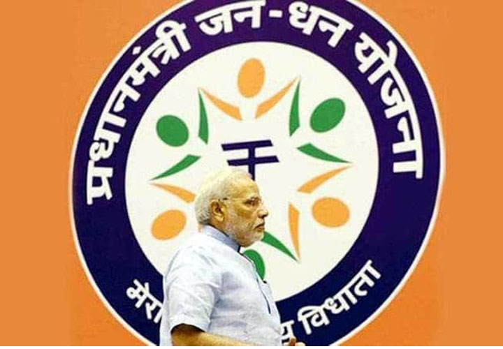 Deposits in Jan Dhan bank accounts set to cross Rs 1 lakh crore