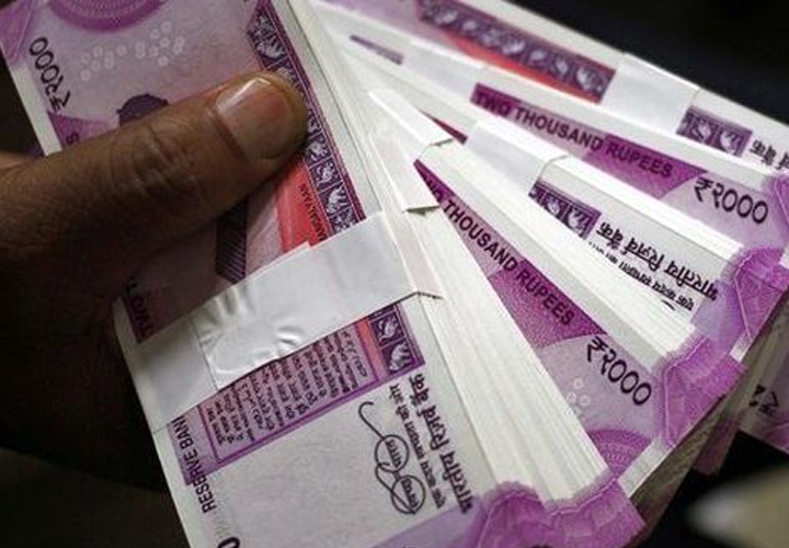 RBI trims money market timings, including that of foreign currency