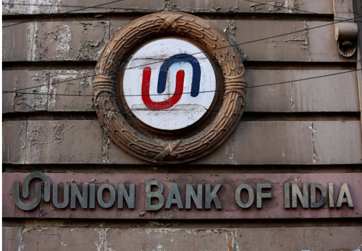 Union Bank reduces lending rates by 10 bps