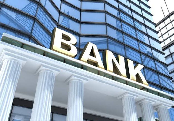 Bank strike: Operations may be affected tomorrow; employees' unions to protest against mergers, fall in deposit rates
