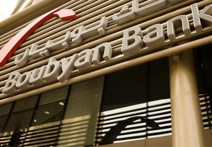 Kuwait's Boubyan Bank weighing $212m offer for UK's BLME