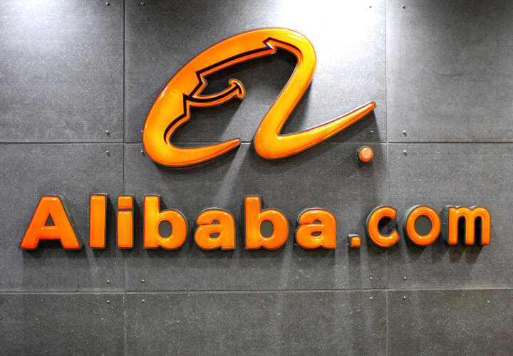 Alibaba's revenue beats but swings to loss on antitrust fine