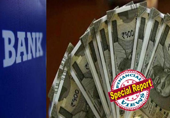 capital adequacy of banks is estimated at rs 3-75 lakh crore