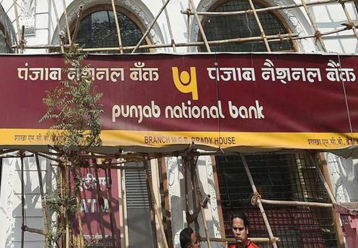 PNB reports over Rs 3,805 crore fraud by Bhushan Power & Steel Ltd
