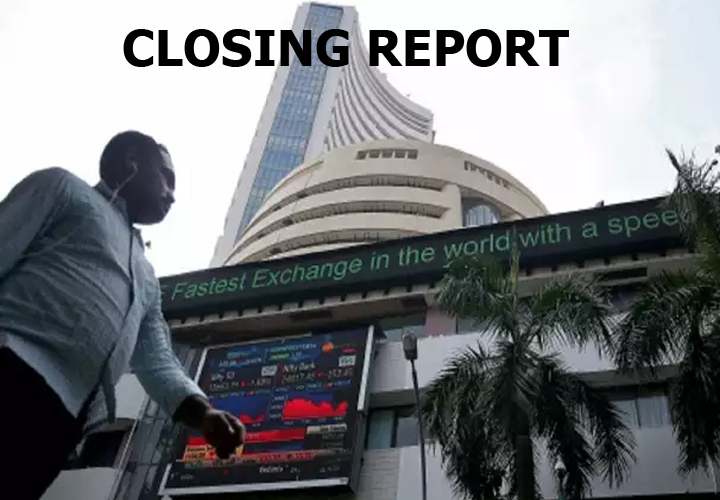 Sensex falls 202 pts; Yes Bank, Bharti Airtel shine