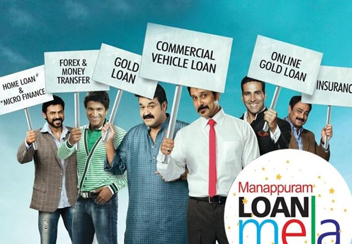 Manappuram Finance Q2 profit jumps 82% to Rs 402 crore