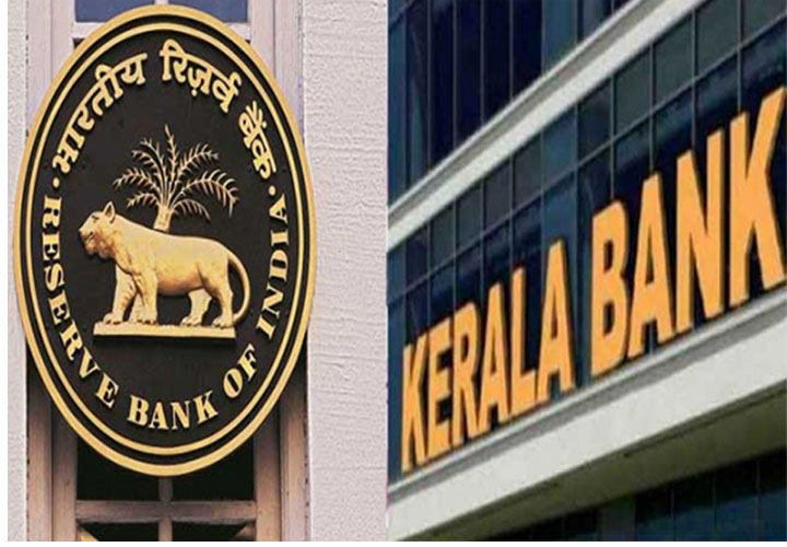 kerala bank latest news  india