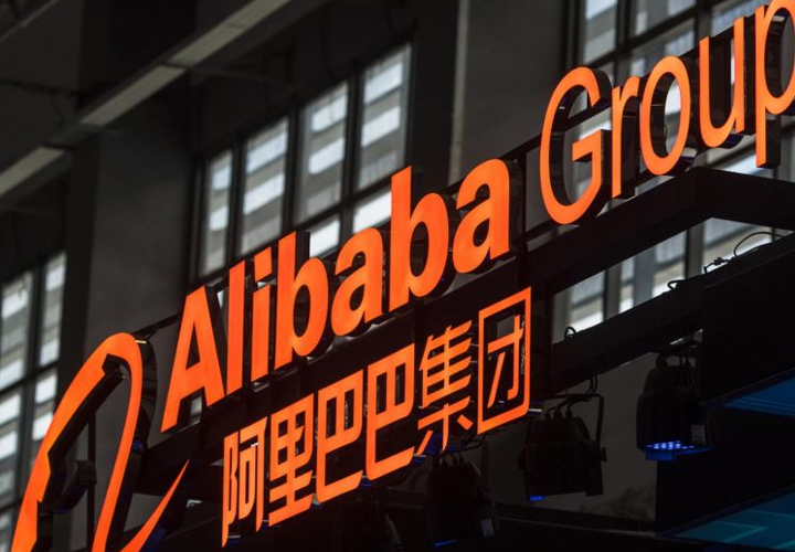 Why is Alibaba listing in Hong Kong?