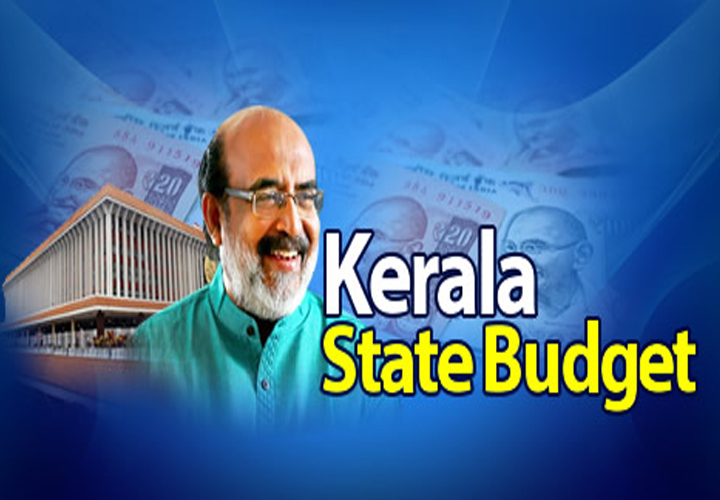budget complete key points