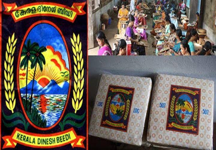 Kerala Dinesh beedi sales pick up post lockdown