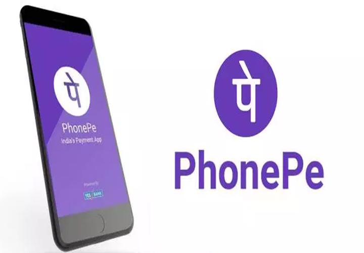 PhonePe announces insurance for Covid-19 treatment at ₹156