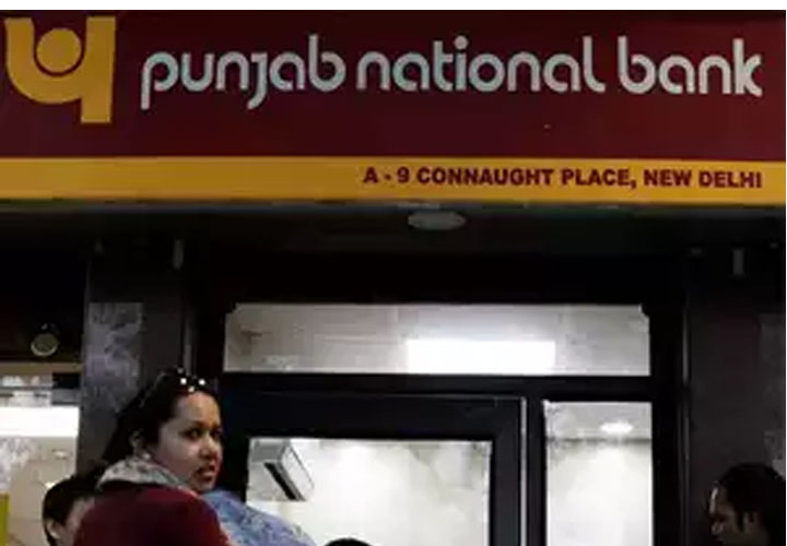 PNB may take control of 2-3 small state-run banks
