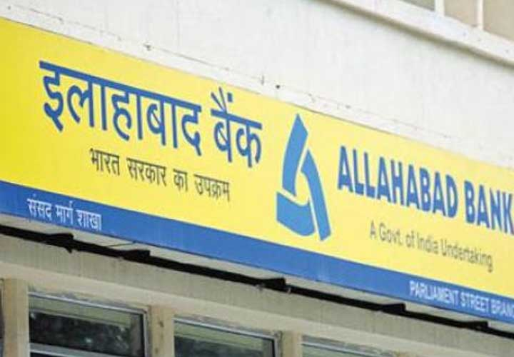 Allahabad Bank plunges 15% on reporting Rs 1,775 crore fraud
