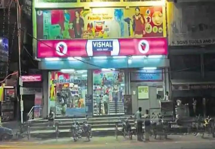 Flipkart joins Vishal Mega Mart to deliver essentials at home