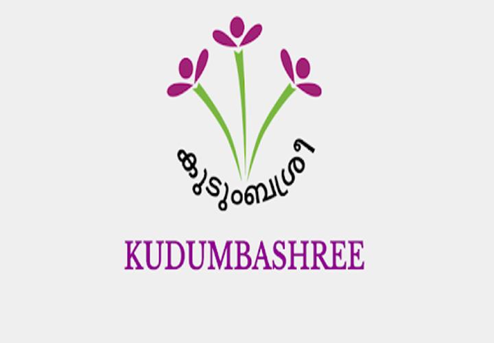 1 lakh fund for kudumbashree ADS