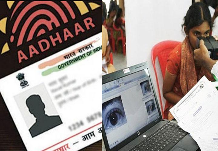 Aadhaar card update fee changes