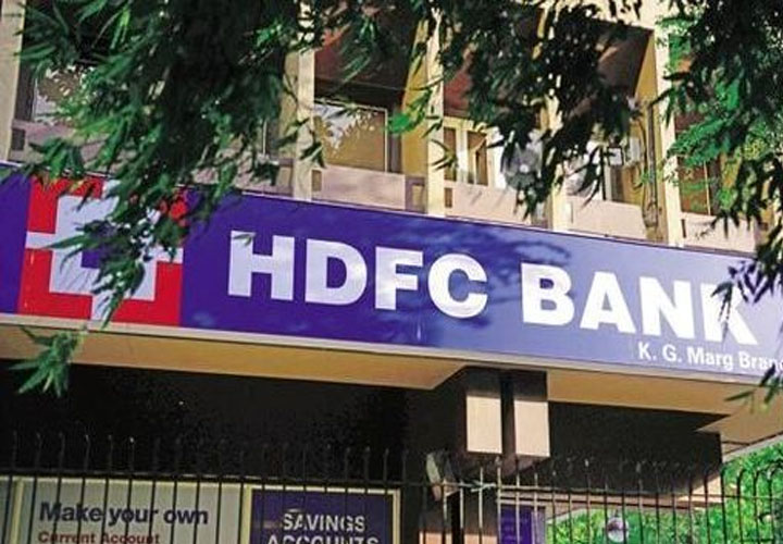 HDFC Bank sharply cuts fixed deposit (FD) rates. Check latest rates here