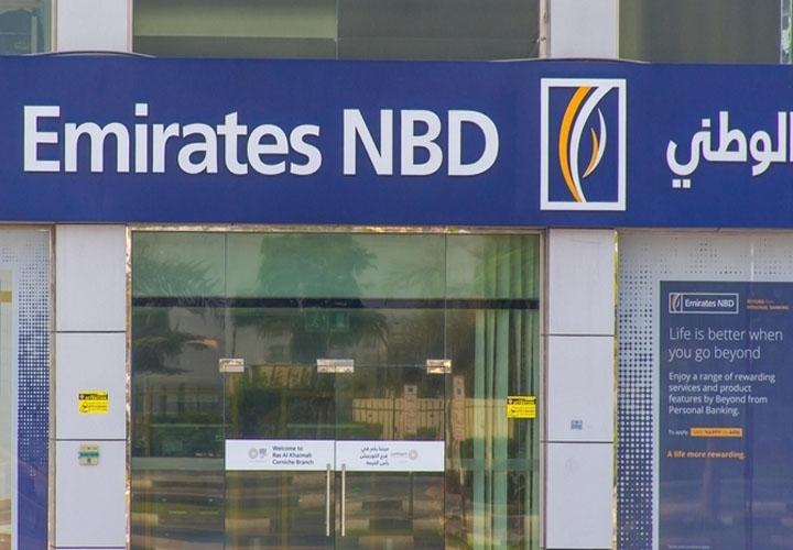 Emirates NBD's 9-month net profit surges 63% to Dh12.5b