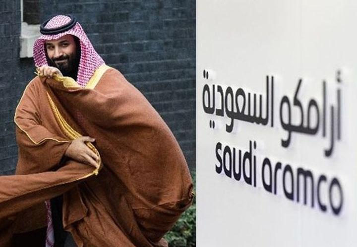 Saudi Aramco's record IPO starts November 17, prospectus say