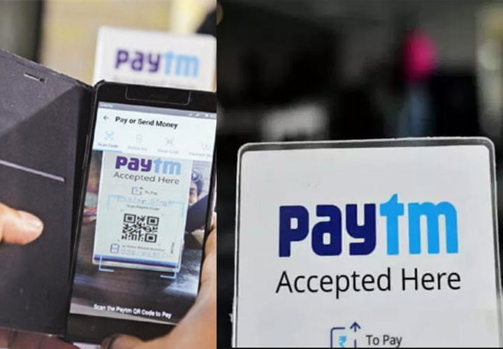 You can Scan any QR code to pay using Paytm