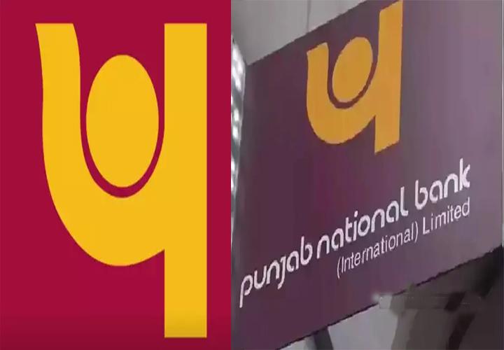 Punjab National Bank unveils new logo