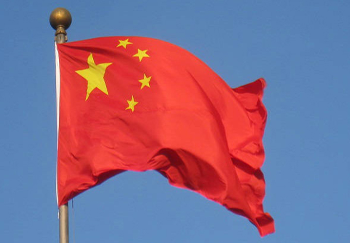China GDP Grows 2.3% In 2020, Bounces Back To Pre-Pandemic Trajectory