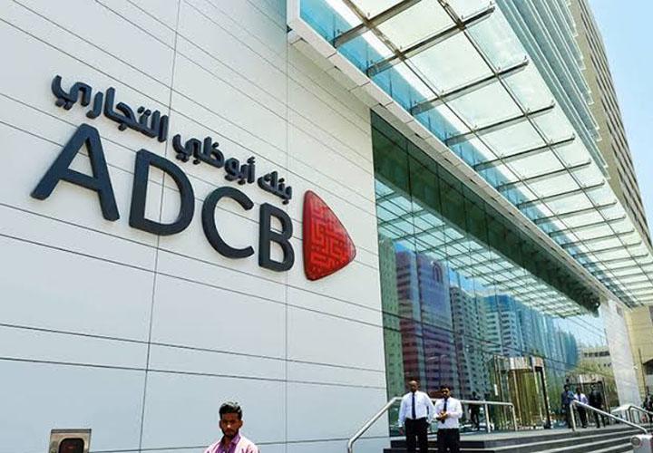 Abu Dhabi Commercial Bank Q3 net profit drops 13%