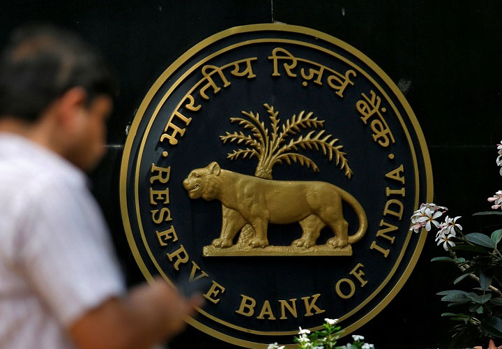 "Last Chance"": Top Court Orders RBI To Disclose Bank Inspection Reports"