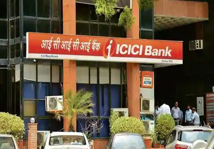 ICICI Bank revises fixed deposit rates. Latest FD interest rates here