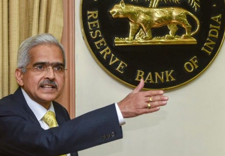 RBI launches CMS for filing online complaints against banks, NBFCs