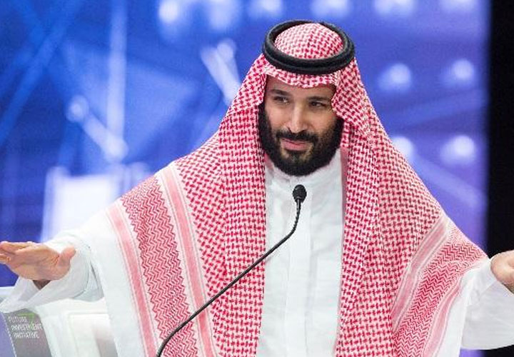 Saudi Arabia launches special residency scheme to boost revenue