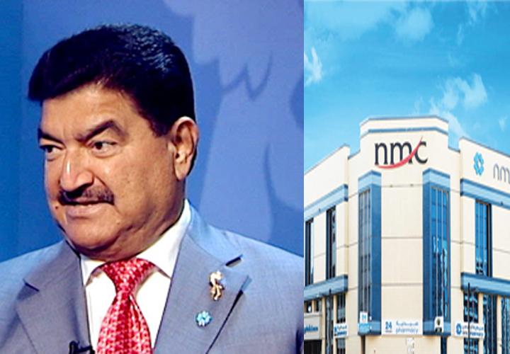 $6.6 billion - NMC Health's total debt as of now