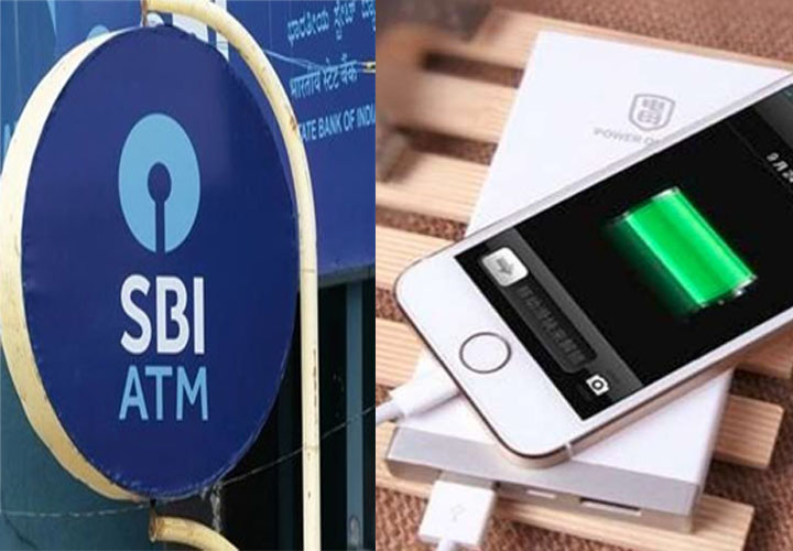 SBI cautions against charging your phone at charging stations