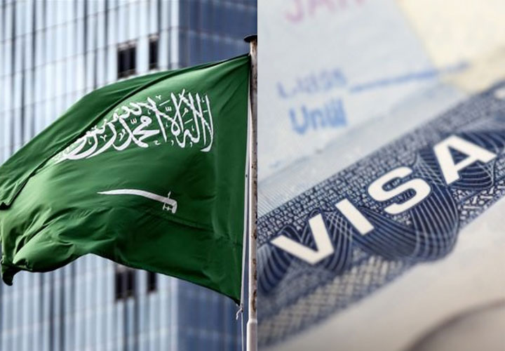 Saudi Arabia unifies Multiple Entry Visa fees