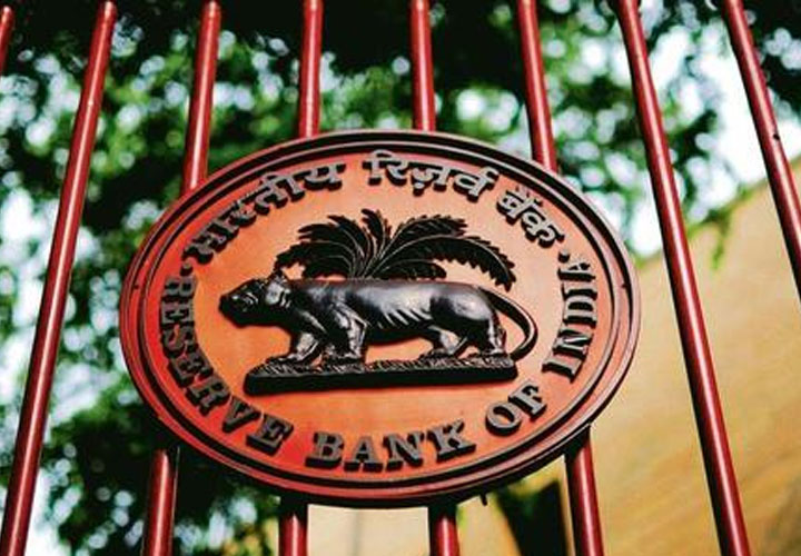 RBI cuts repo rate for 3rd time in a row by 25 bps to 5.75%