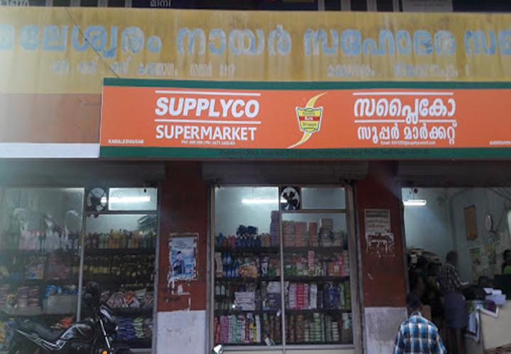 supplyco online store